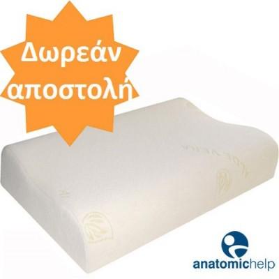Ανατομικό μαξιλάρι Orthomemory από την Anatomic Help