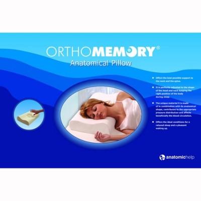 Ανατομικό ορθοπεδικό μαξιλάρι Anatomic Orthomemory