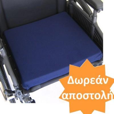 Ορθοπεδικό μαξιλάρι καθίσματος Chair Comfort