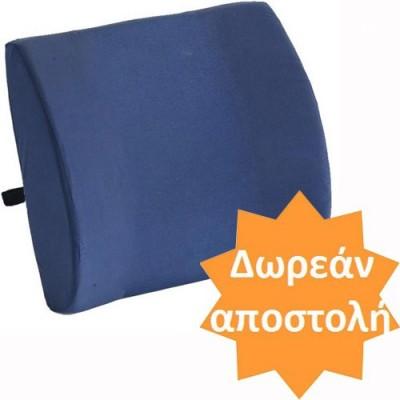 Ανατομικό οσφυικό μαξιλάρι μέσης Visco memory