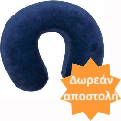 Αυχενικό μαξιλάρι ταξιδίου - στήριγμα αυχένα Visco Memory