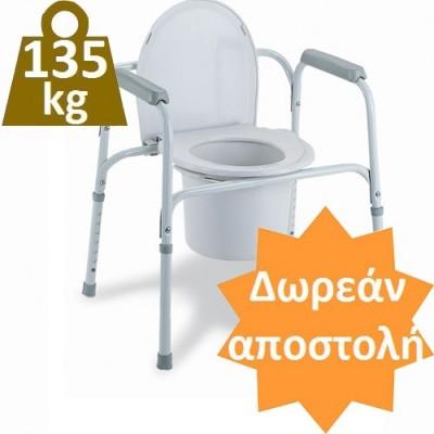 Καρέκλα τουαλέτα σταθερή ενισχυμένη