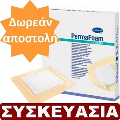 Αυτοκόλλητα επίθεματα κατακλίσεων Hartmann PermaFoam® Comfort με δωρεάν αποστολή σε αγορά συσκευασίας