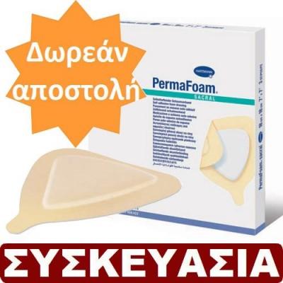 Επίθεμα κατάκλισης κόκκυγα PermaFoam® Sacral με δωρεάν αποστολή στην αγορά συσκευασίας