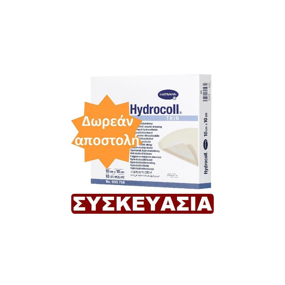Επίθεματα κατακλίσεων Hartmann Hydrocoll® Thin με δωρεάν μεταφορικά