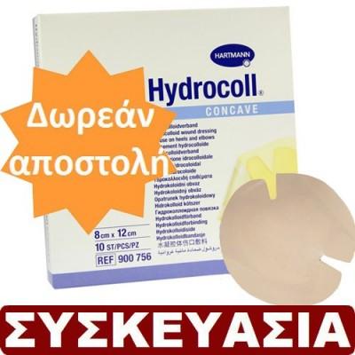 Υδροκολλοειδές επίθεμα κατάκλισης πτέρνας - αγκώνα  Hydrocoll® Concave