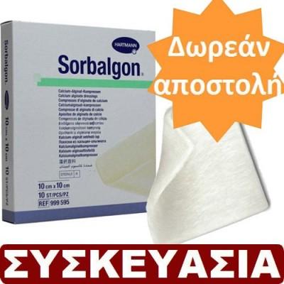 Επίθεμα αλγινικού ασβεστίου Hartmann Sorbalgon® για έλκη κατακλίσεων με μεγάλη ποσότητα υγρών