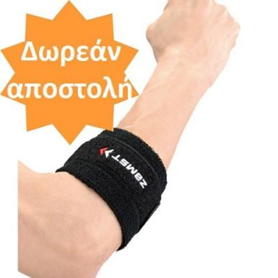 Αθλητιατρικό περιαγκώνιο - δέστρα επικονδυλίτιδας Zamst Elbow Band