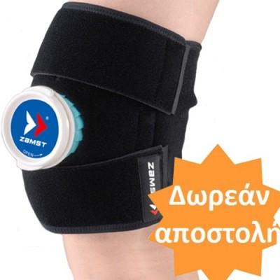 Σύστημα κρυοθεραπείας Zamst IW-1 (χέρια - πόδια)