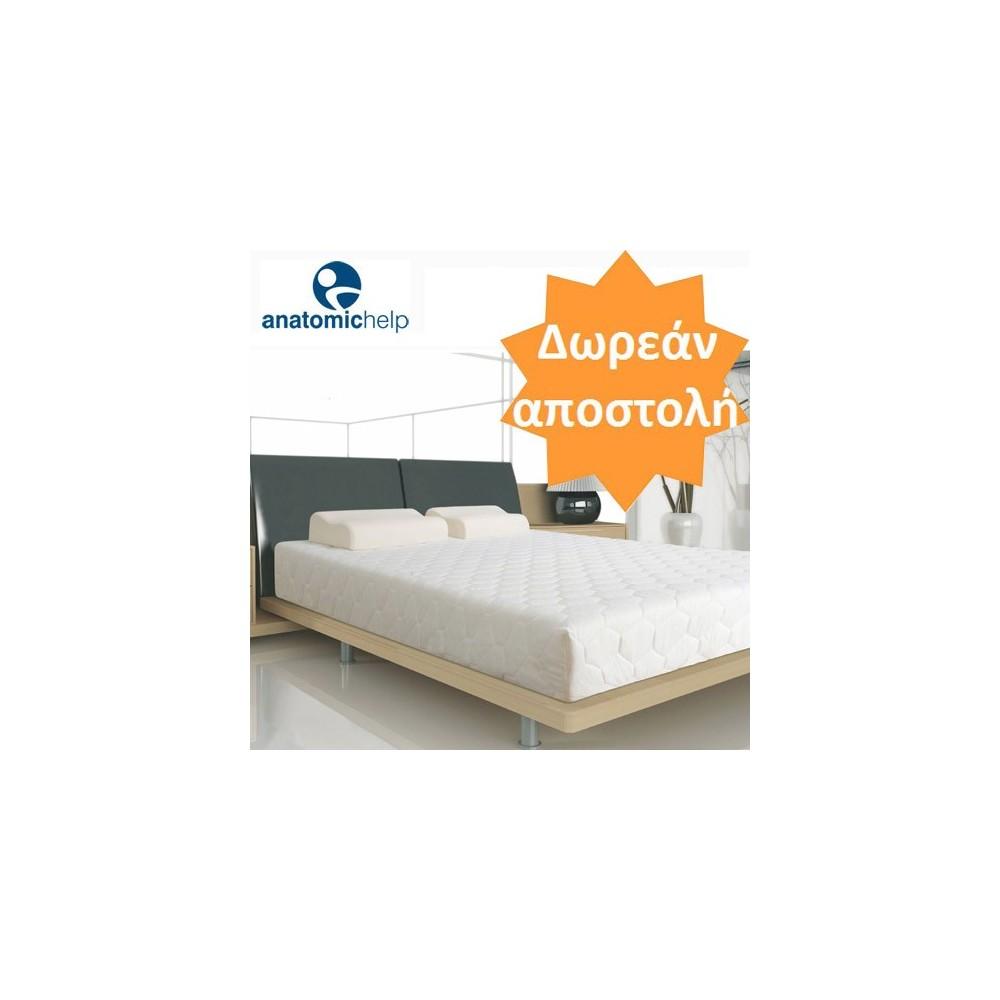 Ορθοπερικό - ανατομικό στρώμα ύπνου Anatomic Memory 20 cm (7 cm memory foam) για τέλειο ύπνο