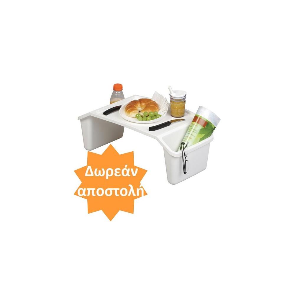 Δίσκος φαγητού - τραπεζάκι με θήκες