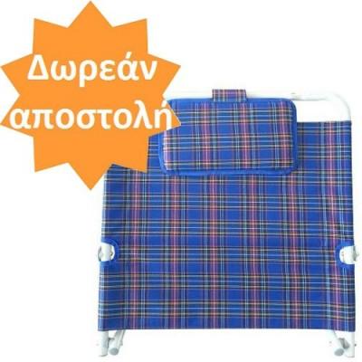 Ερεισίνωτο πλάτης με μαξιλάρι