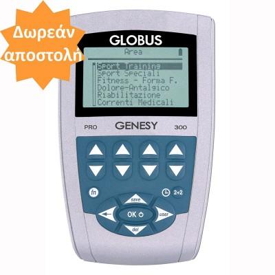 Ηλεκτροδιεγέρτης Globus Genesy 300 Pro