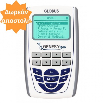 Ηλεκτροδιεγέρτης Globus...
