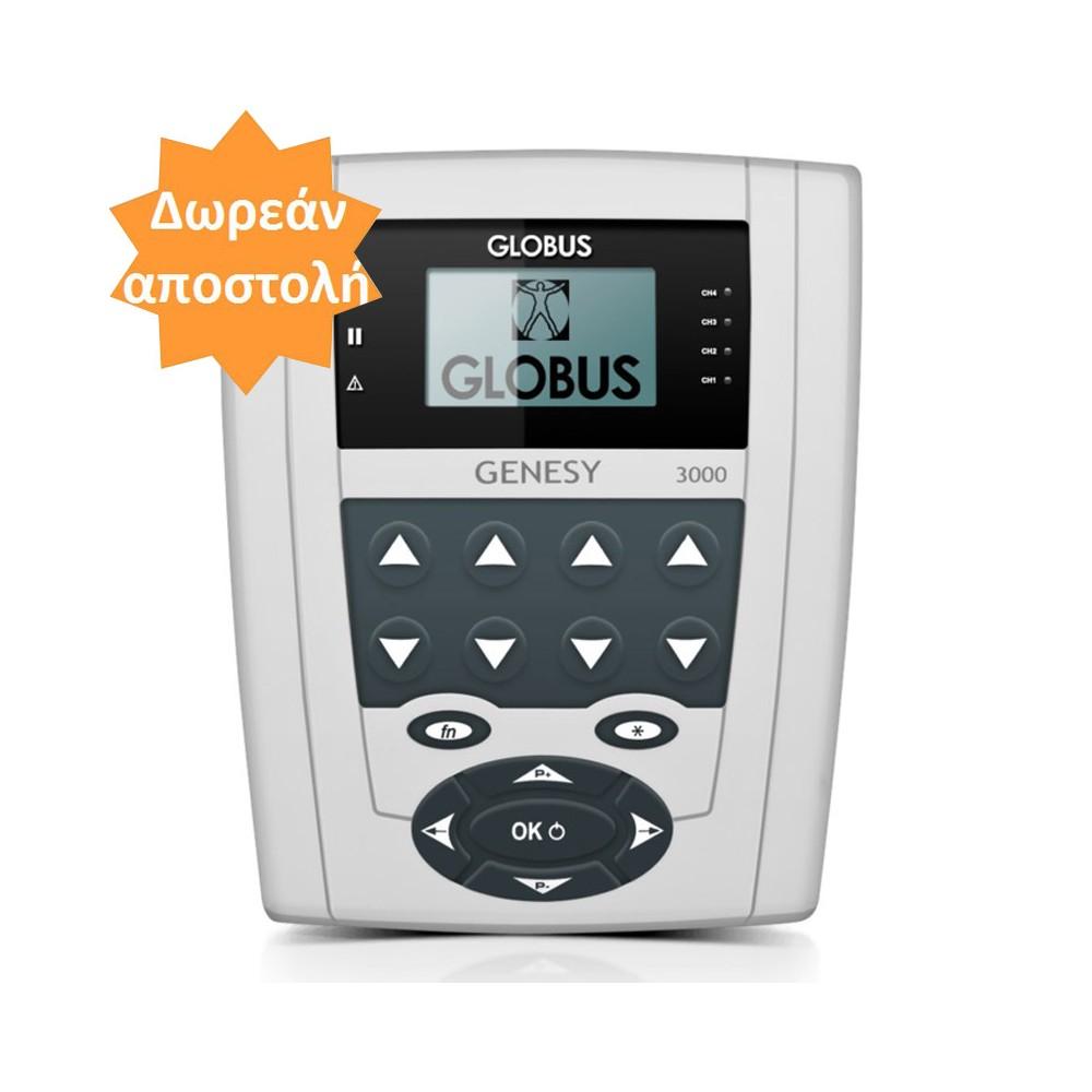 Φορητή ηλεκτροθεραπεία Golbus Genesy 3000