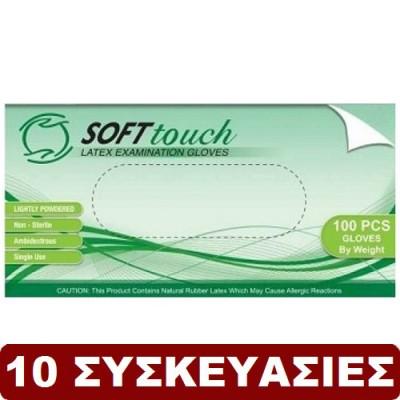 Εξεταστικά γάντια latex Soft Touch με πούδρα σε κιβώτιο των 10 συσκευασιών