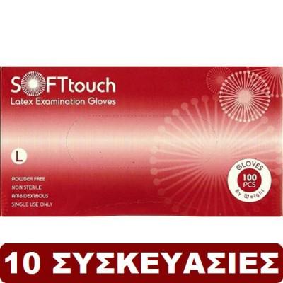 Εξεταστικά γάντια latex Soft Touch χωρίς πούδρα σε κιβώτιο των 10 συσκευασιών