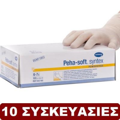 Γάντια Peha-soft® Syntex Hartmann χωρίς πούδρα 10άδα
