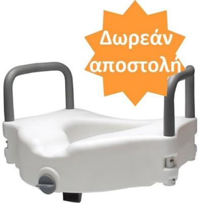Το ανυψωτικό λεκάνης τουαλέτας διαθέτει αποσπώμενες χειρολαβές για τη διευκόλυνση του ασθενούς να καθίσει και να σηκωθεί